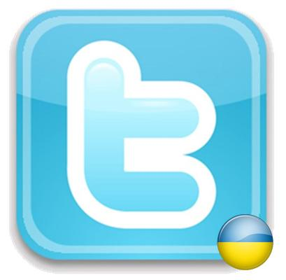 Twitter клієнт